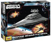 """Сборная модель """"Звёздные войны. Имперский звёздный разрушитель"""" (масштаб: 1/2700)"""