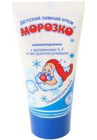 """Крем детский """"Морозко"""" (50 мл)"""