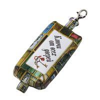 Футляр для ключей (арт. K10-17-787)