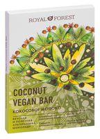"""Шоколад веганский """"Royal Forest. Молочный с кокосом"""" (50 г)"""