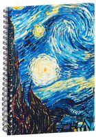 """Блокнот в клетку """"Ван Гог. Звездная ночь"""" A5 (арт. 387)"""