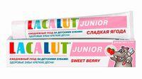 """Зубная паста детская """"Junior. Сладкая ягода"""" (75 мл)"""