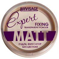 """Компактная пудра-фиксатор для лица """"Expert Matt"""" (тон: прозрачный)"""