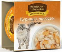 """Консервы для кошек """"Домашние обеды"""" (80 г; курица с лососем)"""