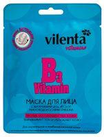 """Тканевая маска для лица """"Vitamin B3"""" (28 мл)"""