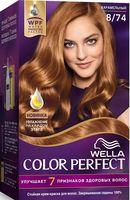 """Крем-краска для волос """"Wella Color Perfect"""" тон: 8/74, карамельный"""