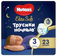 """Подгузники-трусики """"Elite Soft Overnites 3"""" (6-11 кг; 23 шт.)"""