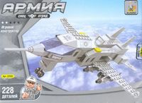 """Конструктор """"Армия. Самолет-перехватчик"""" (228 деталей)"""