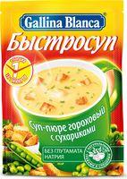 """Суп быстрого приготовления """"Gallina Blanca. Гороховый с сухариками"""" (17 г)"""