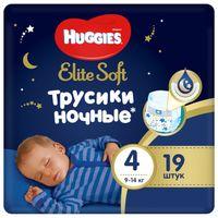 """Подгузники-трусики """"Elite Soft Overnites 4"""" (9-14 кг; 19 шт.)"""