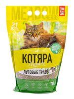 """Наполнитель для кошачьего туалета """"Луговые травы"""" (10 л)"""