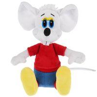 """Мягкая музыкальная игрушка """"Белый мышонок"""" (20 см)"""