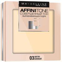 "Компактная пудра для лица ""Affinitone"" тон: 03, светло-бежевый"