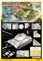 """Cредний танк """"T-34/85 Mod.1944"""" (масштаб: 1/35)"""