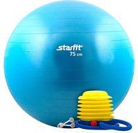Мяч гимнастический GB-102 75 см (с насосом; синий)