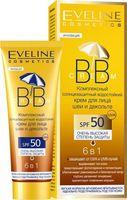 """BB крем для лица, шеи и декольте """"Солнцезащитный"""" SPF 50 (50 мл)"""