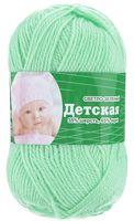 Астра. Baby (светло-зеленый; 50 г; 150 м)
