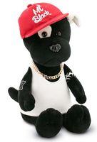 """Мягкая игрушка """"Пёс Рэпер"""" (30 см)"""
