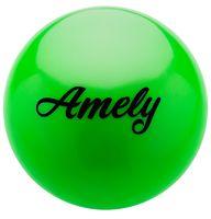 Мяч для художественной гимнастики AGB-101 (19 см; зелёный)