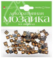 Мозаика декоративная из акрила №20 (8х8 мм; 100 шт.; коричневый)