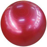 """Фитнес-мяч для занятий спортом """"BL-51303"""" (75 см)"""