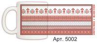 Кружка керамическая с белорусским орнаментом 330 мл. (арт. 5002)