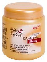 """Бальзам-шелк для волос """"Восстановление ослабленных волос"""" (450 мл)"""