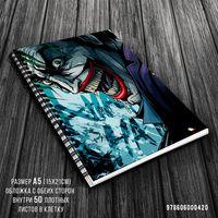 """Блокнот в клетку """"Джокер"""" A5 (арт. 420)"""
