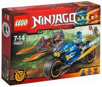 "LEGO Ninjago ""Пустынная молния"""
