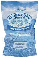 """Арома-соль для ванн """"Океаническая"""" (500 г)"""