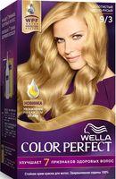 """Крем-краска для волос """"Wella Color Perfect"""" тон: 9/3, золотистый светло-русый"""