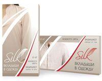 """Вкладыши для подмышек """"Silk"""" (10 шт; бежевый)"""