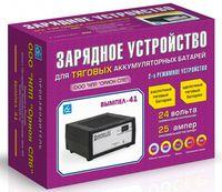 """Зарядное устройство """"Вымпел-41"""""""