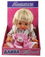 """Музыкальная кукла """"Алина-малышка"""" (25 см)"""