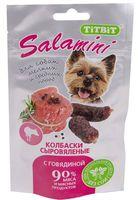 """Лакомство для собак """"Salamini"""" (40 г; говядина)"""