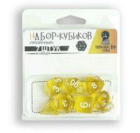 """Набор кубиков """"Прозрачный"""" (7 шт.; желтый)"""
