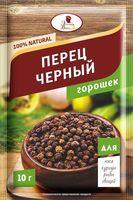 """Перец черный """"Эстетика Вкуса"""" (10 г; горошек)"""