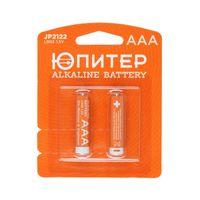 Батарейка ААА (2 шт.)