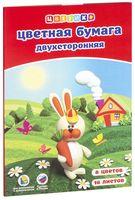 """Бумага цветная двусторонняя """"Цветик"""" (А4; 16 листов; 8 цветов)"""