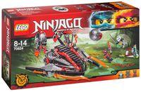 """LEGO Ninjago """"Алый захватчик"""""""