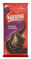 """Шоколад темный """"Nestle"""" (90 г)"""