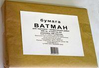 Бумага ватман (А2; 100 листов)