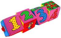"""Кубики """"Математическая крутилка"""" (32 см)"""