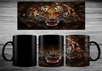 """Кружка-хамелеон """"Тигр"""" (art. 10)"""