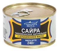 """Сайра консервированная """"Акватория Вкуса. С добавлением масла"""" (230 г)"""