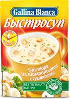"""Суп быстрого приготовления """"Gallina Blanca. Шампиньоны с сухариками"""" (17 г)"""