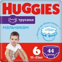"""Подгузники-трусики """"Huggies. Boy 6"""" (16-22 кг; 44 шт.)"""