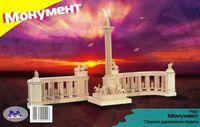 """Сборная деревянная модель Монумент """"Тысячелетие Венгрии"""""""