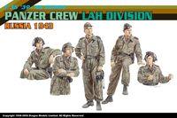"Набор миниатюр ""Panzer Crew, LAH Division Russia 1943"" (масштаб: 1/35)"