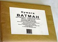 Бумага ватман (А3; 200 листов)